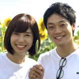 フジ山崎夕貴アナ、夫とのヤバすぎる動画流出に赤面 明石家さんま「新人AV女優みたい」