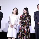 引退を考えていた女優・水崎綾女、照屋年之(ゴリ)監督『洗骨』とのめぐり合いに「第二章の始まり、スタートのような気がしています」