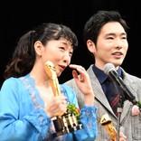 安藤サクラ、夫・柄本佑と共に「キネ旬ベスト・テン」W主演賞で号泣