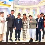ジャガー横田・息子の中学受験、150日間密着に感動の声 「この経験は必ず人生の糧に」