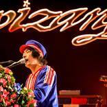 ビッケブランカ、ツアーファイナルでシングルリリース&ワンマン公演開催をサプライズ発表