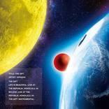 平井 大『THE GIFT -Movie Edit-』の先行配信が本日スタート、「映画ドラえもん のび太の月面探査記」主題歌