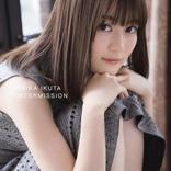 「書泉・女性タレント写真集1月売上ランキング」第1位は驚異の初版 生田絵梨花写真集