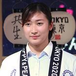 池江璃花子への宇野昌磨のコメントが「よく言った!」と絶賛されるワケ