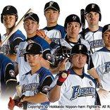 【激レア 体験レポ】真剣勝負のプロ野球の試合を支える重要なミッション! 北海道日本ハムファイターズのボールパーソンを務める激レアバイトに密着!