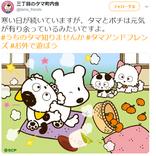 昭和な雰囲気に癒される♡タマ&フレンズがアツい!!