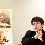 """「20代の挫折はたいしたことない」監督・筧昌也が語る""""才能の早咲き""""の心得"""