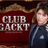 GACKT、元カノはハリウッド女優で収入源は海外事業 謎多き私生活は本当か?