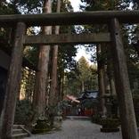 「神社界のディズニーランド」と呼ばれる『御岩神社』のハンパないパワーとは