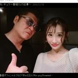 元AKB48小原春香が強面俳優・小沢仁志と「パパ活」疑惑 「東京のお父さん」主張も