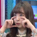 板野友美の妹・成美、自分の顔は「カピバラっぽい」