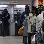 「ATMの現金がなくなるかも」 10連休を前に銀行が準備を呼びかける