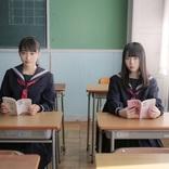 """""""日本一かわいい女子高生"""" 福田愛依、オムニバス映画で主演「自然にお芝居することができました」"""