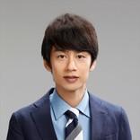中丸雄一、『わたし、定時で帰ります。』で吉高由里子の恋人に