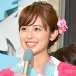 久慈暁子アナ、永島優美アナらとの寝顔ショットに「かわいすぎ」の声