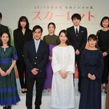 大島優子、今秋朝ドラで「(戸田)恵梨香を支え盛り上げる」