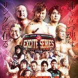 全日本プロレスが今年最初のビッグマッチ! 三冠ヘビー級王座頂上決戦だ