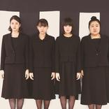 9割アドリブ、浅川梨奈が人間力試されるドキュメントドラマに挑戦