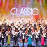 『ノートルダムの鐘』を日本で初めて全編フィーチャー 『ディズニー・オン・クラシック ~春の音楽祭 2019』プログラムの全貌発表