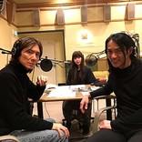 THE YELLOW MONKEY&ユニコーン、NHK-FM『ミュージックライン』出演決定
