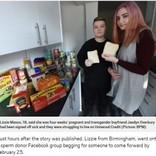 妊娠と不安障害で生活苦を訴えた18歳カップル 食料を寄付されるも「妊娠は嘘」か(英)