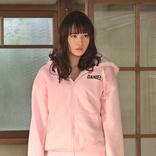 浅川梨奈、9割アドリブの新たな芝居に挑戦 ドラマ『ゼブラ』がスタート