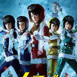 福田雄一ワールド炸裂、桐谷美玲 有村架純らが戦隊ヒーローに変身「女子ーズ」放送