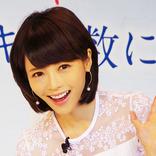 『パニック障害』をカミングアウトした釈由美子 投稿に「素晴らしい!」の声