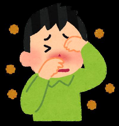 花粉イメージ画像