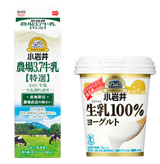 小岩井乳業(株) 小岩井工場見学