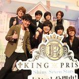 蒼井翔太、歌い出しそうな衣装で「キンプリSSS」舞台挨拶に初登壇