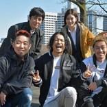 『メゾン・ド・ポリス』ロケ現場をWANIMAが激励 高畑充希&西島秀俊と記念写真