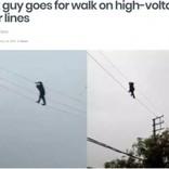 高圧線の上を綱渡りする酔っ払い男、消防署員に救助される(中国)