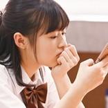 『3年A組』森七菜、オーディションに強い注目の新人 電脳少女役で話題