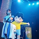 尾崎由香、新曲がアニメ『少年アシベ』2期連続OPテーマ曲に決定