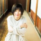 芳根京子、主演ドラマ『チャンネルはそのまま!』のキャラクターになりきり表紙に登場