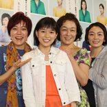 田畑智子、出産後の初舞台 「旦那さんが協力してくれる」