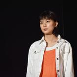 芳根京子、アカデミー賞は「心臓止まっているんじゃ…」鈴木杏らからのエールに励まされる
