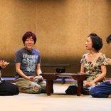 『母と惑星について、および自転する女たちの記録』開幕!芳根京子「いいお芝居になる予感」