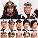 竹内結子&石原さとみら、堤真一×岡村隆史『決算!忠臣蔵』に出演
