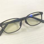 意外と知らないかも…メガネの正しいお手入れ方法が目からウロコ!