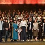 小田和正、音楽特番『風のようにうたが流れていた』放送! 矢野顕子、杏らが出演