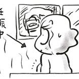 変質者に風呂を覗かれた妊婦 警察官の『アドバイス』に、目からウロコ!