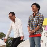 """新木優子の""""ありがとうオリゴ糖ダンス""""にジョイマン高木「大丈夫。嫉妬なんかしてない」"""