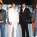 舞台「仮面ライダー斬月」開幕 久保田悠来、萩谷慧悟に「彼で良かった」