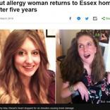 旅先のチキン料理で脳にダメージを負ったナッツアレルギーの女性、5年ぶりに帰宅(英)