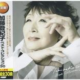 加藤登紀子さんを・・・穴が開くほど調べてみた!(その2)