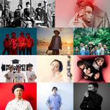 『GREENROOM FESTIVAL'19』KREVA、King Gnuら 第3弾出演アーティストを発表