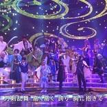 ミュージカル『刀剣乱舞』、TV出演の過去映像を収録したスペシャルパッケージを発売
