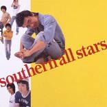 1stアルバム『熱い胸さわぎ』のバラエティー豊かなサウンドに新人・サザンオールスターズの比類なき才能を見る